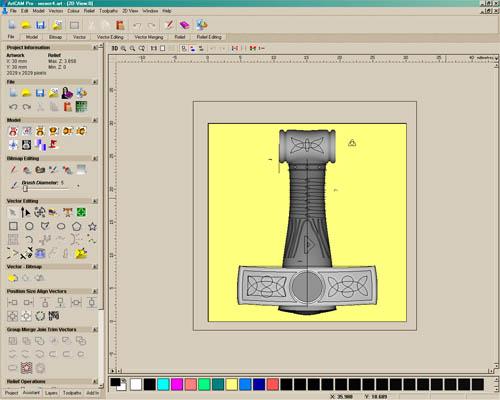 Молот Тора в ArtCam 7.0