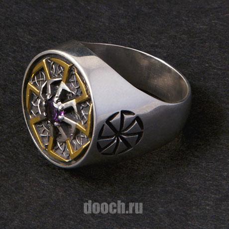 перстень со Светочем